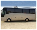 קוויק סרוויס - השכרת אוטובוסים בטיחותיים